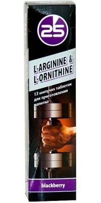 25 час L-Arginine & L-Ornithine 13 таблеток 25-й час