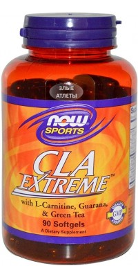 CLA Extreme 90 капсул Now