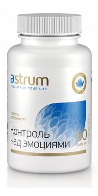Контроль над эмоциями 60 капсул Astrum