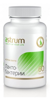 Лактобактерии 60 капсул Astrum