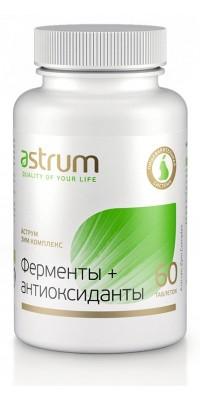 Ферменты и антиоксиданты 60 таблеток Astrum