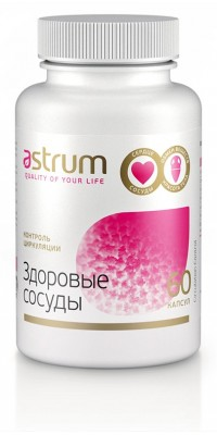 Здоровые сосуды 60 капсул Astrum