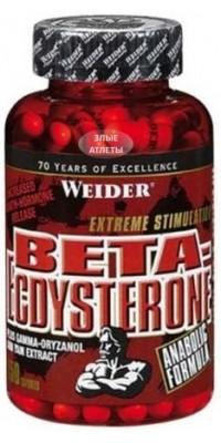 Beta-Ecdysterone 150 капсул Weider