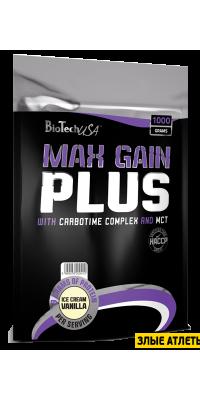Max Gain Plus 1000 гр BioTech USA