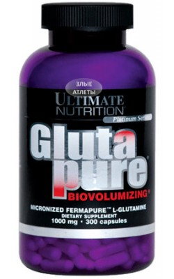 GlutaPure 1000 мг - купить за 2430