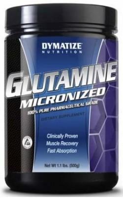 Glutamine Micronized - купить за 1970