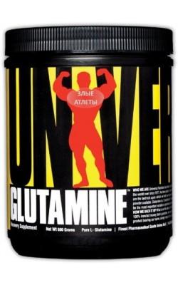 Glutamine - купить за 2240