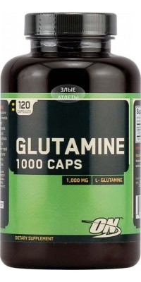 Glutamine 1000 Caps 120 капсул Optimum Nutrition