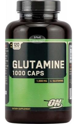Glutamine 1000 Caps - купить за 700