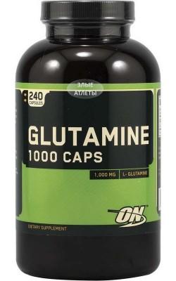 Glutamine 1000 Caps - купить за 1150