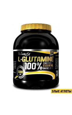 L-Glutamine - купить за 1760