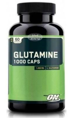 Glutamine 1000 Caps - купить за 410