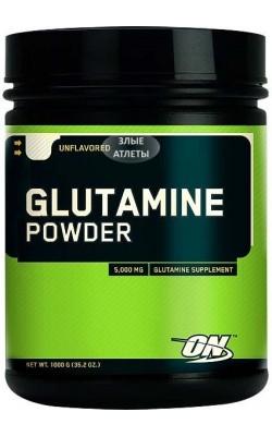 Glutamine Powder - купить за 2250