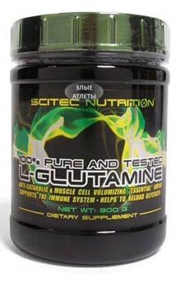 L-Glutamine - купить за 880