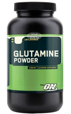 Glutamine Powder - купить за 650