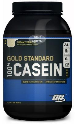 Купить - 100% Casein Protein