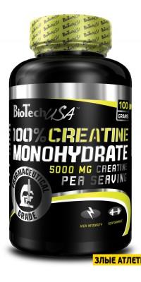100% Creatine Monohydrate 100 гр BioTech USA