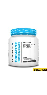 Creatine Monohydrate 500 гр Protein.Buzz