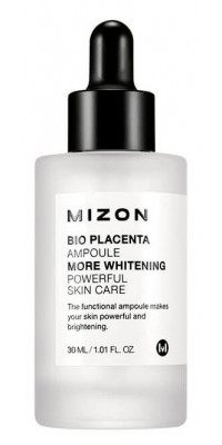 Allday Shield Fit White Tone Up Cream 50 мл Отбеливающий увлажняющий крем для лица Mizon