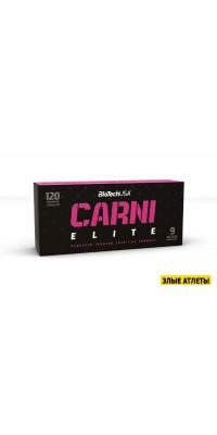 Carni Elite 120 капс BioTech USA
