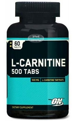 L-Carnitine 500 Tabs - купить за 1120