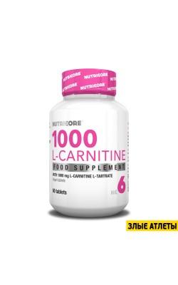 L-Carnitine 1000 - купить за 970