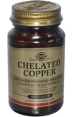 Chelated Copper - купить за 720