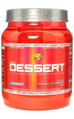 Lean Dessert 630 г BSN - купить за 1470
