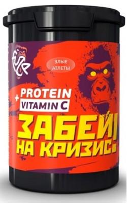 Fuze Protein 35% + Vitamin C 500 г PureProtein - купить за 200