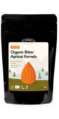 Bitter Apricot Kernels Organic 50 г UFEELGOOD