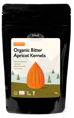 Bitter Apricot Kernels Organic - купить за 220