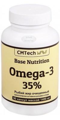 Base Nutrition Omega-3 35% 90 капсул CMTech