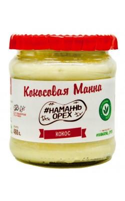 Арахисовая паста Кокосовая манна - купить за 490
