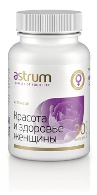 Ип: красота и здоровье женщины 30 капсул Astrum