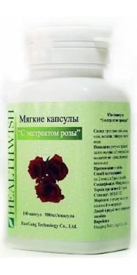 Капсулы с экстрактом розы 500 мг 100 капсул Haogang