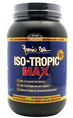 Iso-Tropic Max 1,55 кг Ronnie Coleman - купить за 3330