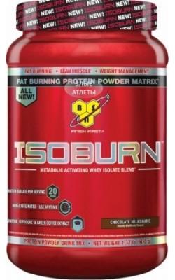Isoburn 600 г BSN - купить за 1840