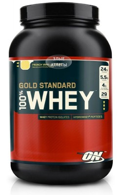 100% Whey Gold Standard 1,48 кг Optimum Nutrition - купить за 2980