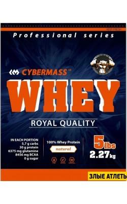 Whey 2270 гр CyberMass - купить за 2860