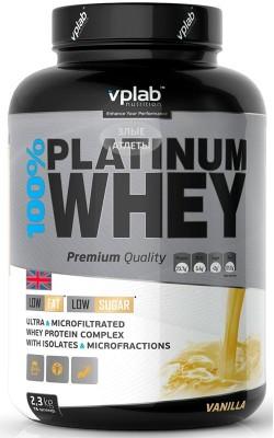 Platinum Whey 2,3 кг VPLab - купить за 4210