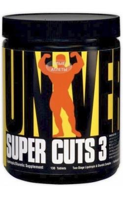 Super Cuts 3 - купить за 1320