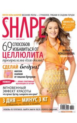 Shape №04 2013 - купить за 570
